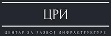 Центар за развој инфраструктуре | Center for Development of Infrastructure Logo